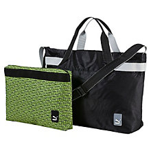 Prime 2-in-1 Shopper