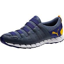 Osu v4 Men's Running Shoes