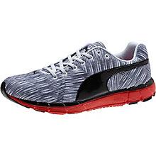 Bravery Men's Running Shoes