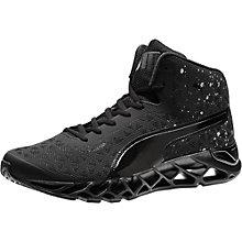 PowerLift Spark Men's Running Shoes