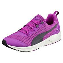 IGNITE XT Core Women's Training Shoes