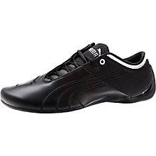 Future Cat M1 Men's Shoes