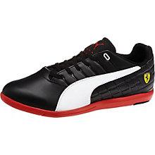 Ferrari Pedale Men's Shoes