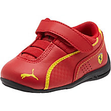 Up to 50% Off Kids Ferrari Shoes