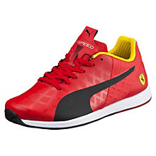 Basket Ferrari evoSPEED 1.4. Jr
