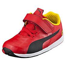 Basket Ferrari evoSPEED 1.4. Baby