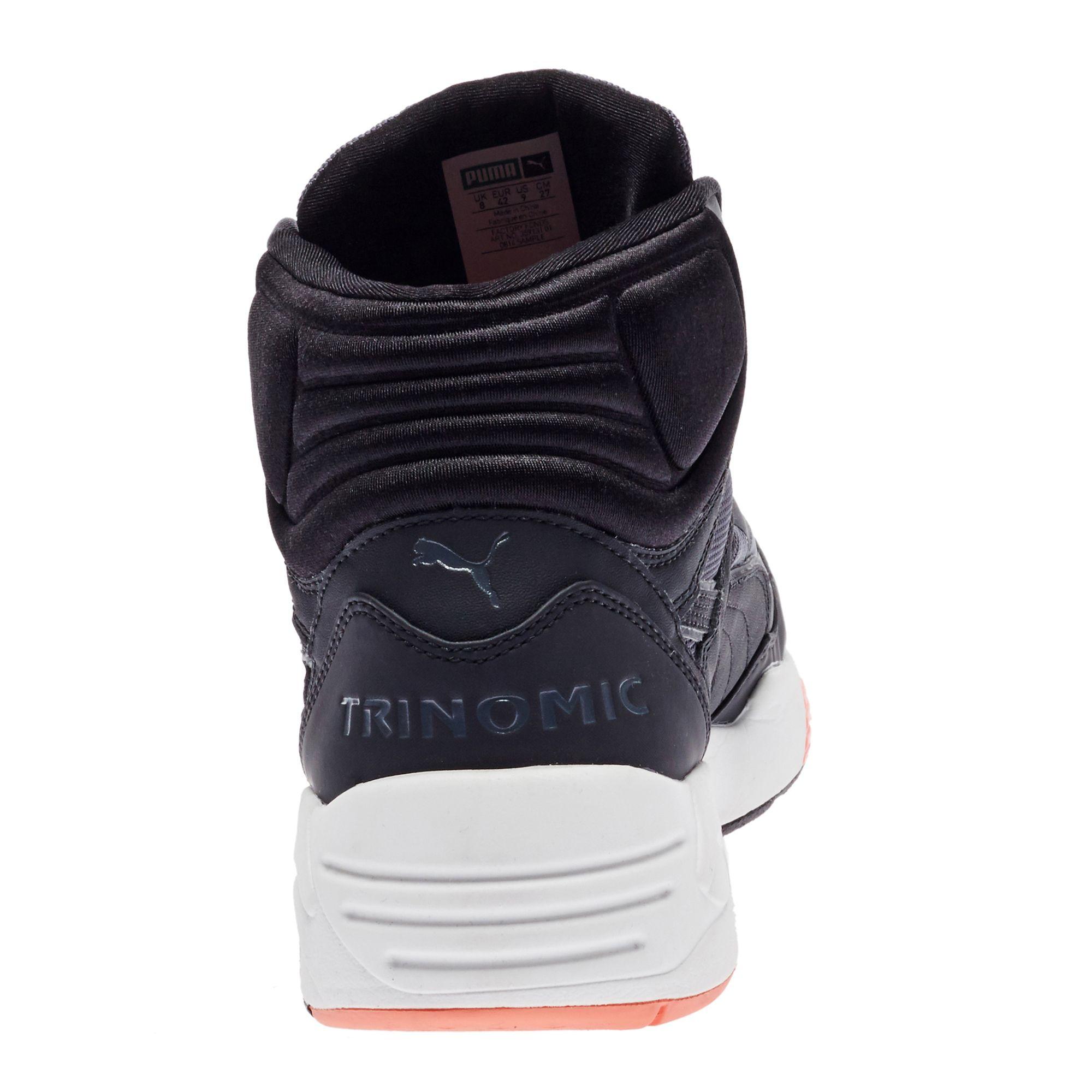 chaussure montante puma