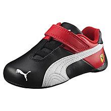 Basket Ferrari Future Cat Baby
