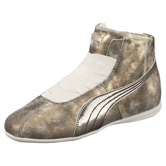 Кроссовки Eskiva Mid Metallic WnsКроссовки и кеды<br>Кроссовки Eskiva Mid Metallic Wns<br><br>Эксклюзивная модель из коллекции всемирно известной певицы Рианны. Эти модные женские кроссовки идеально дополнят ваш яркий образ. Разработаны на основе легендарных боксерских кроссовок, выпущенных компанией еще в 60-е годы ХХ века, которые навсегда останутся в истории как обувь, созданная специально для чемпионов и победителей <br><br>Коллекция: весна-лето 2016 года.<br>Стильная золотая расцветка подойдет к любой одежде и с легкостью подчеркнет вашу индивидуальность.  <br>Качественный материал, из которого изготовлена модель, невероятно комфортен и практичен в носке. <br>Верх кроссовок, изготовленный из натуральной кожи, идеально подстроится под все особенности ступни.  <br><br><br>size RU: 37<br>gender: Female