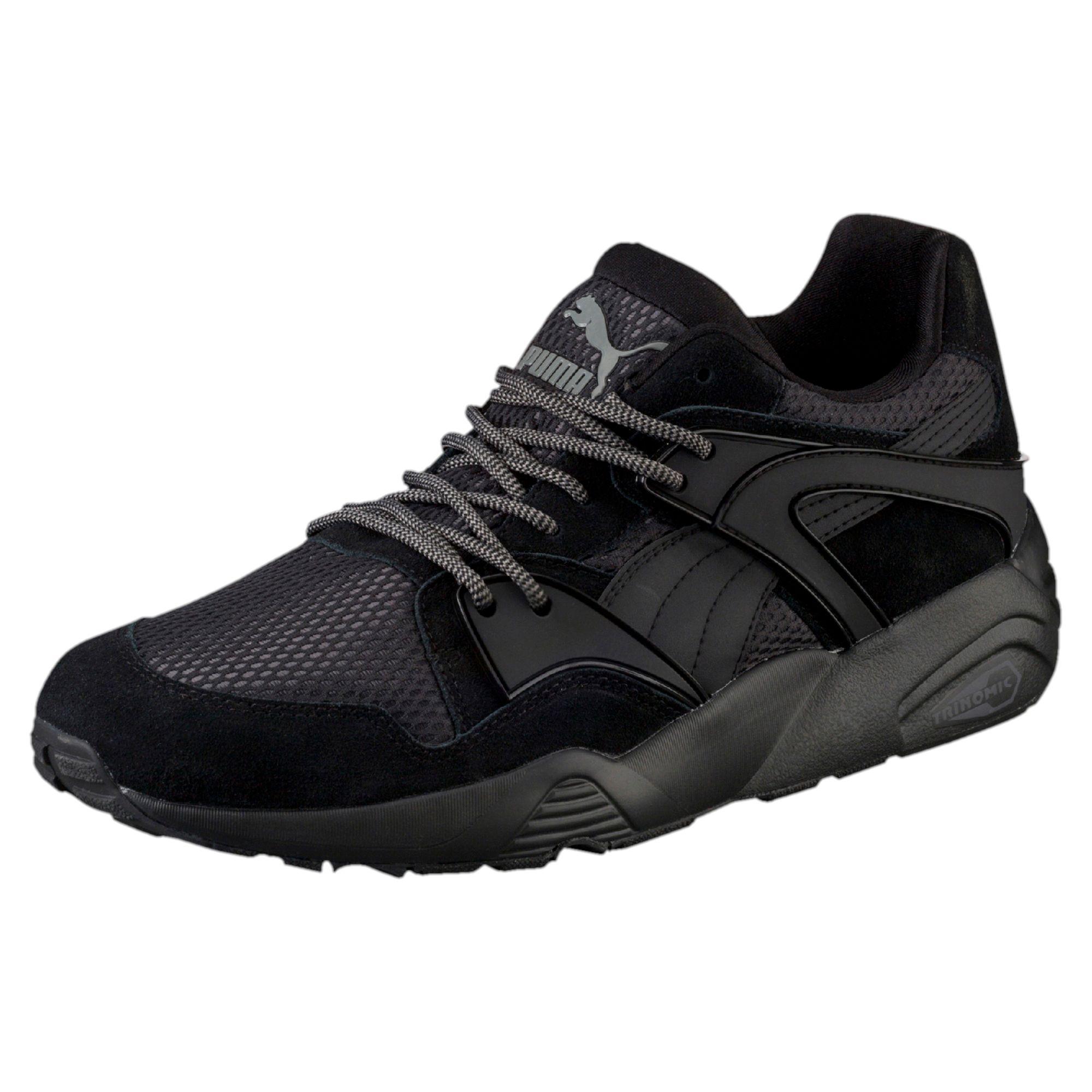 eb7431f3752 ... Nike Lebron Witness Witness Witness II EP 2 Black Beige Men Basketball  Shoes Sneakers AA3820- ...