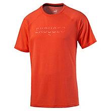 Active Training Dri-Release® T-Shirt
