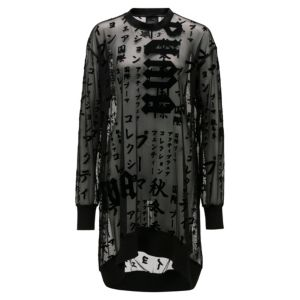 Fenty Sheer Graphic Oversized Long Sleeve T-Shirt