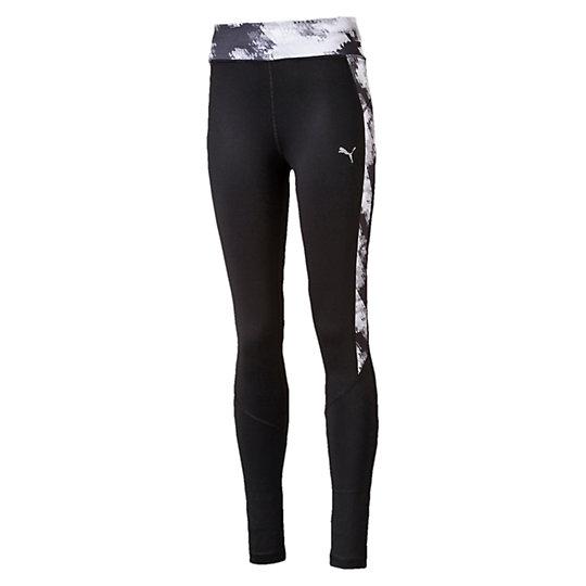 Pantalon de sport Active AOP pour fille