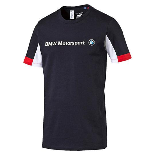 Футболка BMW MSP Logo TeeФутболки и майки<br>Футболка BMW MSP Logo Tee<br>Вам нравятся все спорткары на вашем пути, и вы плевать хотели на ограничение скорости. Считайте, что теперь это ваша новая любимая футболка. Благодаря классическому сочетанию контрастных цветовых блоков и символике BMW возникает ощущение, что эта футболка была разработана специально для вас.<br><br>Коллекция: Осень-зима 2016<br>Состав: 100% хлопок; влагоотводящая обработка на основе биотехнологий<br>Круглый вырез<br>Сочетание контрастных цветовых блоков на рукавах<br>Символика BMW Motorsport на груди по центру<br>Страна-производитель: Китай<br><br><br>size RU: 46-48<br>gender: Male
