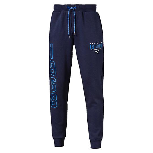 Брюки Athletic Pants cl.Брюки<br>Брюки Athletic Pants cl.<br>Спортивные брюки Athletic Pants cl. из мягкого, приятного телу материала идеально подойдут ведущему активный образ жизни мужчине. <br><br>Коллекция: Осень-зима 2016<br>Состав: 77% хлопок, 23% полиэстер<br>Страна-производитель: Китай<br><br><br>size RU: 46-48<br>gender: Male
