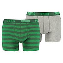 Stripe 1515 Boxer Shorts 2 Pack
