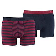 Men's Striped Colour Block Boxer Shorts 2 Pack
