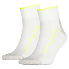 Training Cell Quarter Socken 2er Pack