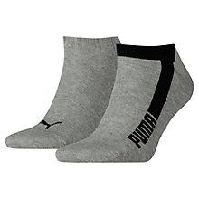 Men's Vertical Stripe Trainer Socks 2 Pack