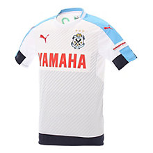 JUBILO AUTHENTIC AWAY SS SHIRT
