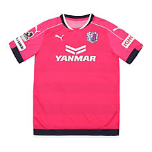 CEREZO JR HOME REPLICA SS SHIRT